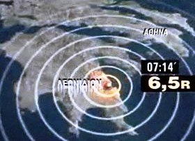 earthquake08.jpg