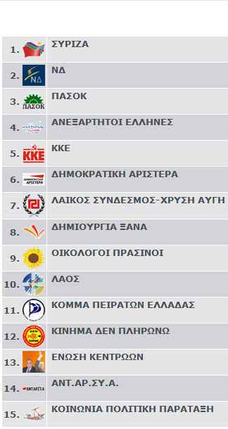ekloges062012a.jpg